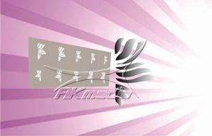 Airbrush šablona MS-03 AKmedia
